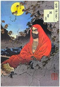 Illustration de Bodhidharma en méditation