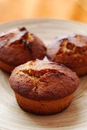 Muffins aux kumquats et pommes séchées