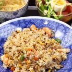recette de la salade de riz au épices curcuma garam massala poivron