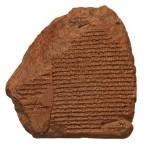 la plus vieille recette de l'humanité (illustration)